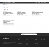 Лайтшоп - универсальный шаблон Opencart (1.6.1)