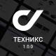 Техникс - универсальный шаблон Opencart