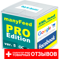 Google Merchant Center - модуль manyFeed 5 PRO, создание фида для Google Merchant Center, Facebook, Инстаграм для OpenCart