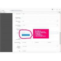 ЧПУ SEO автоматически для OpenCart + SEO микроразметка