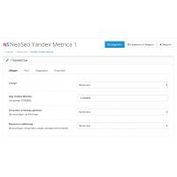 Модуль для Opencart - NeoSeo Yandex Metrica