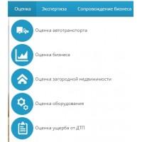 Иконки подкатегорий в главном меню