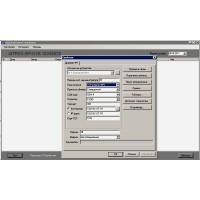 Касса интернет-магазина (фискальный регистратор) 54ФЗ v106