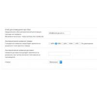 ККМ Онлайн Касса для opencart