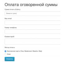 Qiwi кошелек и Банковские карты PRO (физ.лица)