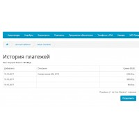 Оплата с внутреннего счета - баланса магазина (для oc 2.3)