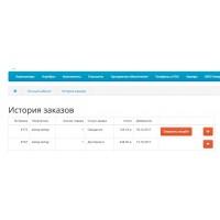 Оплата доставки через Яндекс для OC 2.3 (Физ.Лица)