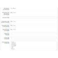 Sla SEO PRO+  for oc3x - сео про+  для опенкарт 3х