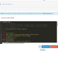 Кнопка на весь экран для редактора шаблона / Fullscreen btn for theme editor
