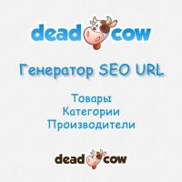 deadcow SEO - Генератор ЧПУ