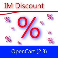 IMDiscount (OC 2.3) — Стратегия скидок
