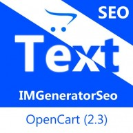 IMGeneratorSeo (OC 2.3) - Генератор сео текстов и описаний продуктов (синонимайз)