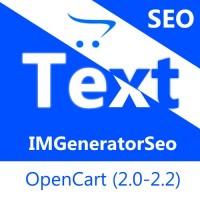 IMGeneratorSeo - Генератор сео текстов и описаний продуктов (синонимайз)