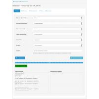 IMSeoUrl (OC 3) - Генератор сео URL (ЧПУ)