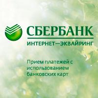 Сбербанк Эквайринг (Sberbank REST)