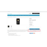 Купить в 1 Клик (заказ в 1 клик как на Amazon)