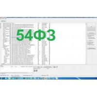 54ФЗ Онлайн Касса для интернет магазина на Opencart Ecpos + приложение для курьера