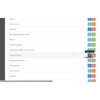 Все отзывы клиентов на одной странице витрины ОС 2.3Х