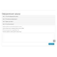 Бесплатная или платная доставка в зависимости от суммы заказа OC 2.3X ocmod