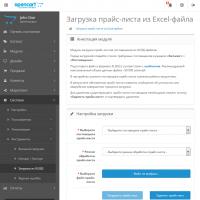 LoadXlsPrice - Загрузка товаров из XLS