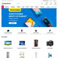 Megastore - адаптивный шаблон интернет-магазина