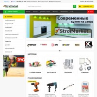 Адаптивный шаблон - StroiMarket