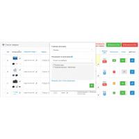 Редактор товаров в админке + Фильтр по производителю, категории, артикулу, изображению и ID 3.2.1.2