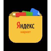 Экспорт YML / XML и API PRO в Яндекс.Маркет Opencart 2.x, 3.x