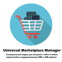 Universal Marketplace Manager