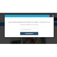 Быстрая СМС регистрация/авторизация SMSC.RU