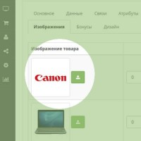 Прямая загрузка изображений + Мультизагрузка