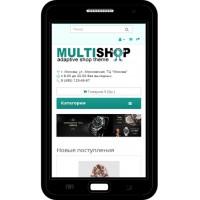 MULTISHOP - Универсальный адаптированный шаблон