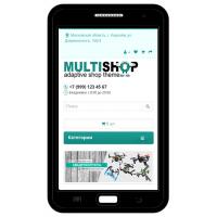MULTISHOP 1.2 - Универсальный адаптивный шаблон для Opencart / OcStore