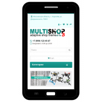 MULTISHOP 3 (v.2.1) - Универсальный адаптивный шаблон для Opencart 3 / OcStore 3