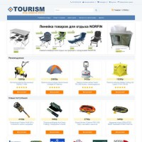 TOURISM - Универсальный адаптированный шаблон