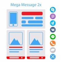 MegaMessage 3x - Мега мессенджеры