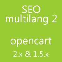 SEO мультиязык 2 (opencart 2.x & 1.5.x)