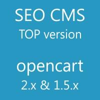 SEO CMS TOP 2 :: Блог | Новости | Отзывы | Галереи | Формы