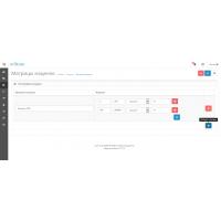 Matrix Products 1.0.3 - наценка для товаров