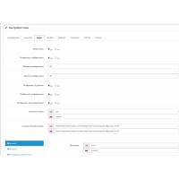 Aridius Eclipse - адаптивный шаблон OpenCart 2.x