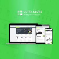 UltraStore - адаптивный универсальный шаблон  (v 1.0.4)