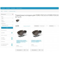AufoFilterPlus - фильтр автомобилей
