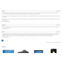 Комментарии для каталога статей - от Xprolance