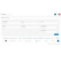 Фильтр товаров по дате добавления / изменения