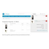 Размеры изображений товаров для категорий