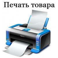 Страница печати товара
