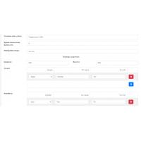 Модуль выгрузки YML (Яндекс.Маркет, Яндекс.Турбо)