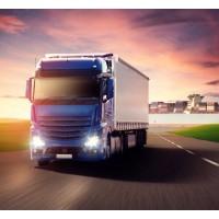 Модуль расчета доставки транспортными компаниями