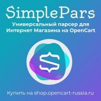 SimplePars - Универсальный парсер для ИМ