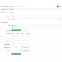Информационные блоки для Opencart 3.x
